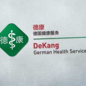 DeKang – Logo